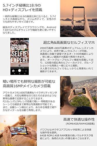 gooのスマホ g08 【OCNモバイルONE SIMカード付】 (データSIM(ナノ), チェリー・レッド)