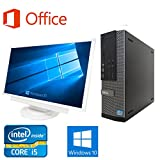 【Microsoft Office 2016搭載】【Win 10搭載】【超大画面24インチ液晶セット】DELL 7010/第三世代Core i5-3570 3.4GHz/超大容量メモリー8GB/HDD:2TB/DVDスーパーマルチ/無線搭載/無線キーボードマウス/中古デスクトップパソコン (ハードディスク:2TB)