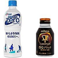 [48本]アクエリアスゼロ500mlPETと、選べるお好きなコカコーラ製品 合計2ケース (アクエリアスゼロ500mlPET×24本/ジョージアヨーロピアン 香るブラック 290gボトル缶×24本)