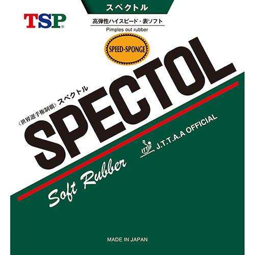TSP スペクトル スピード U ブラック 1個 ヤマト卓球TSP 020192 0020 ヤマト卓球