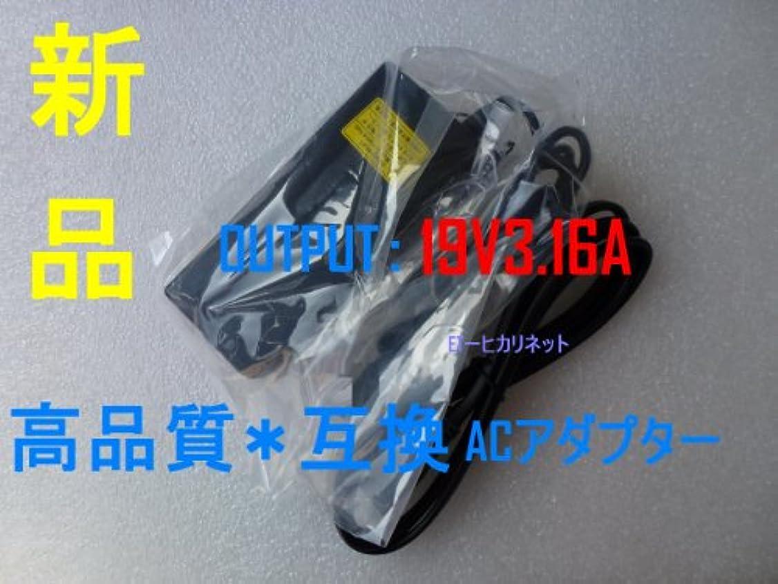 解凍する、雪解け、霜解け分離するマウスピースNEC PA-1600-01 PC-VP-WP17/19V3.16A/互換ACアダプタ-