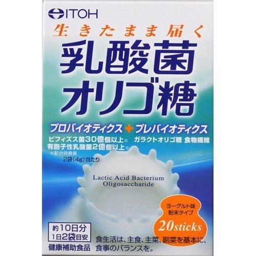 井藤漢方製薬 乳酸菌オリゴ糖 2g×20袋