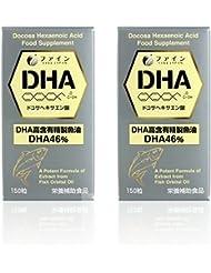 ファイン DHA DHA EPA配合 (1日3~5粒/150粒入)×2個セット