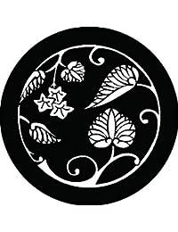 家紋シール 河骨の枝丸紋 布タイプ 直径40mm 6枚セット NS4-0282