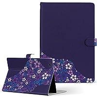 igcase ASUS ZenPad 8.0 Z380KL ASUS エイスース・アスース ゼンパッド Z580CA タブレット 手帳型 タブレットケース タブレットカバー カバー レザー ケース 手帳タイプ フリップ ダイアリー 二つ折り 直接貼りつけタイプ 005329 フラワー 花 紫 青 紺