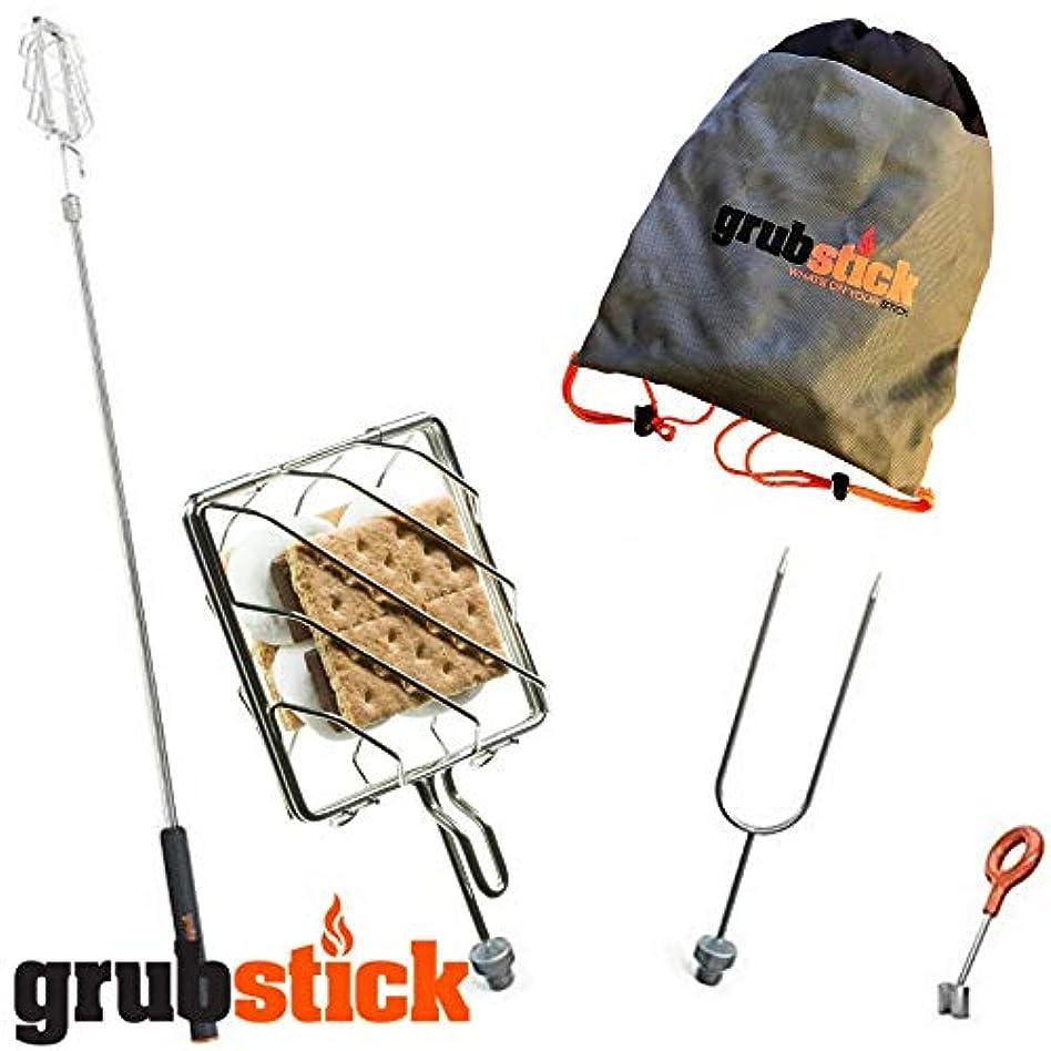 より多い手がかりハシーグラブスティック バーベキュー 焚き火 スモア クッキングスティック イントロ 4ピースキット Grubstick Intro 4 Piece Kit