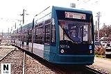 Nゲージ NT123 広島電鉄 5000形 グリーンムーバー