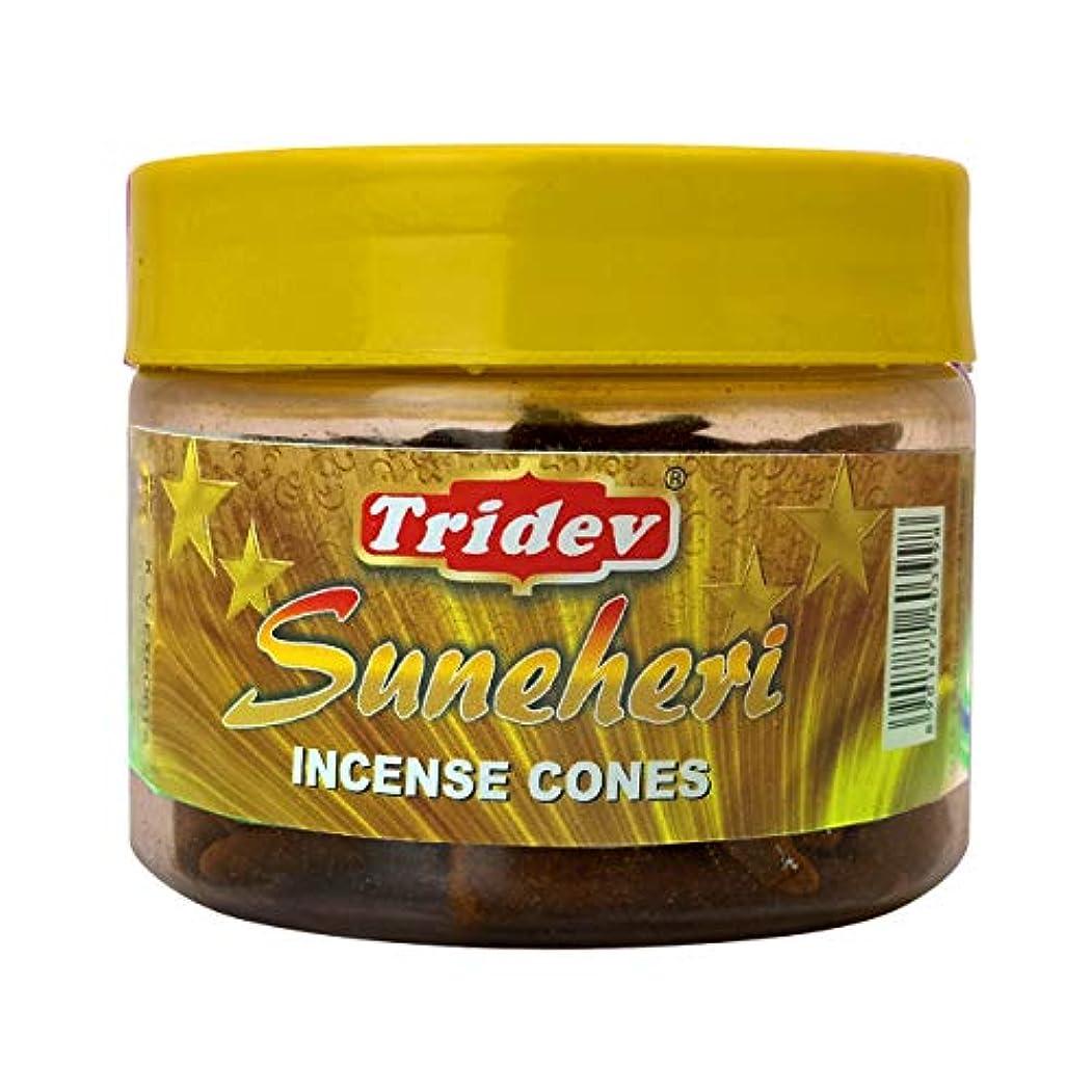 力強い続ける今Tridev Sunehri フレグランス コーン型お香瓶 1080グラム ボックス入り 12個入り 輸出品質