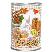 パン・アキモト パンの缶詰 (チョコクリーム) 100g