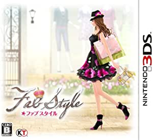 FabStyle (ファブスタイル) (通常版) - 3DS