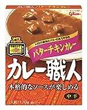 江崎グリコ カレー職人バターチキンカレー中辛 170g×10個