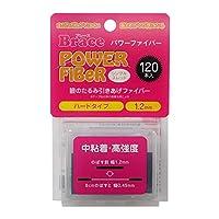 Brace パワーファイバー 眼瞼下垂防止テープ ハードタイプ シングルスレッド 透明1.2mm幅 120本入り