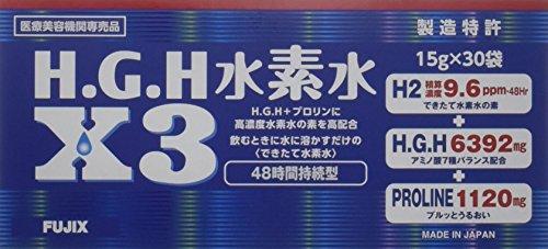 HGH 水素水 X3 1箱(15g×30袋)...
