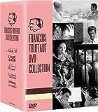 フランソワ・トリュフォー DVDコレクション