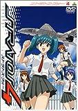 ストラトス・フォー(4)[DVD]