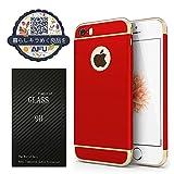 e-machi iphone6s plus/iphone6 plus ケース 耐衝撃 3パーツ式 360°保護 アイフォン6s プラス ケース カメラ保護 強化ガラス付き アイフォン6 プラス ケース iphone 6s plusケース レッド