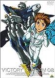 機動戦士Vガンダム 08[DVD]