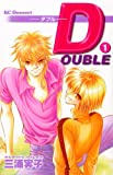 DOUBLE-ダブル-(1) (KC デザート)
