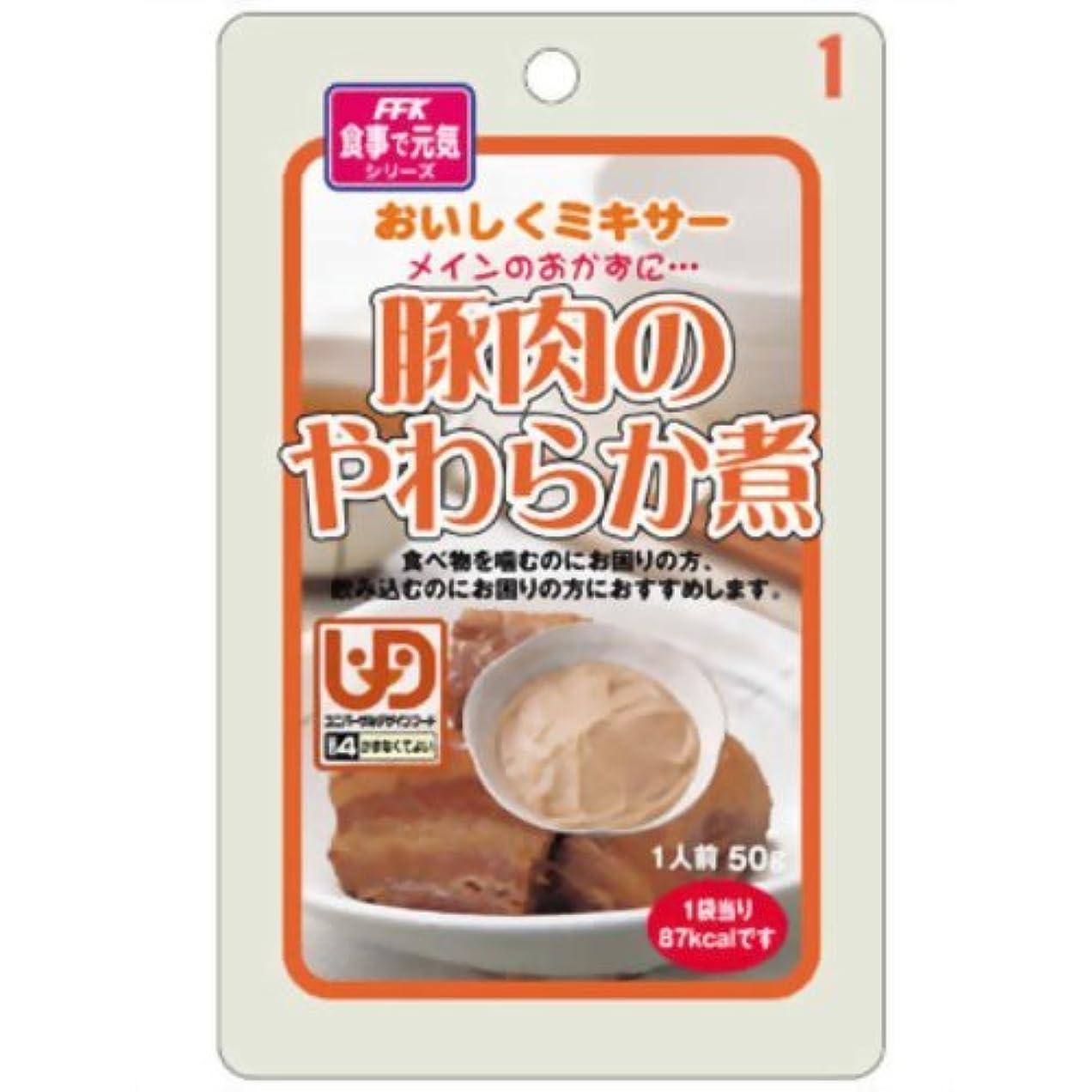 調停者タオル質素なおいしくミキサー 豚肉のやわらか煮 50g×12個