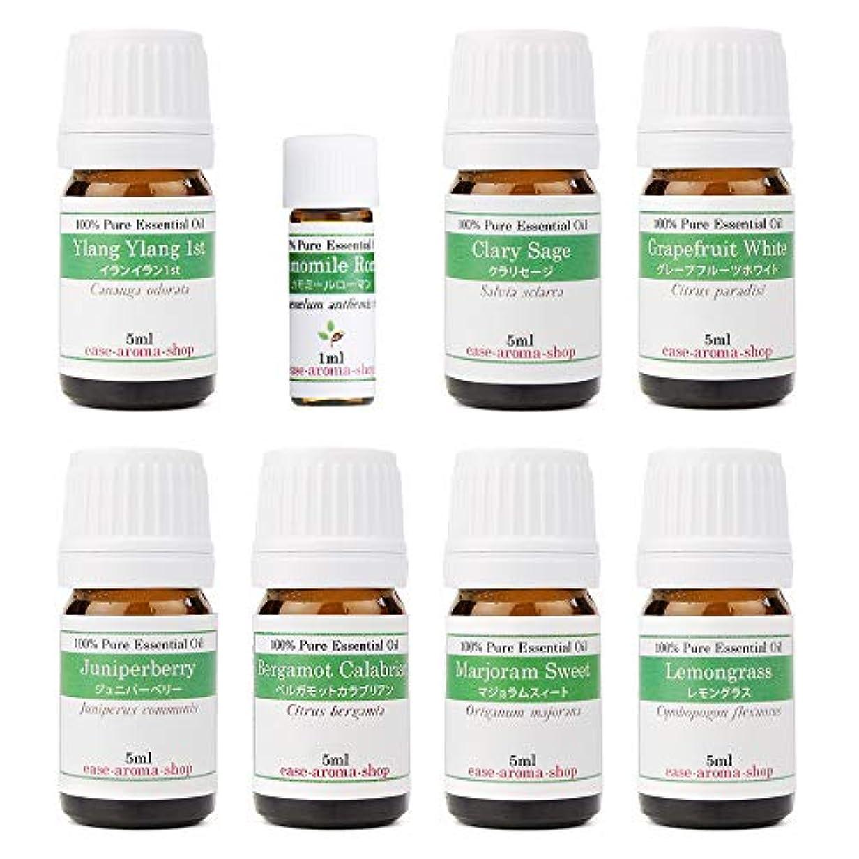 ホステルルーフ例【2019年改訂版】ease AEAJアロマテラピー検定香りテスト対象精油セット 揃えておきたい基本の精油 1級 8本セット各5ml