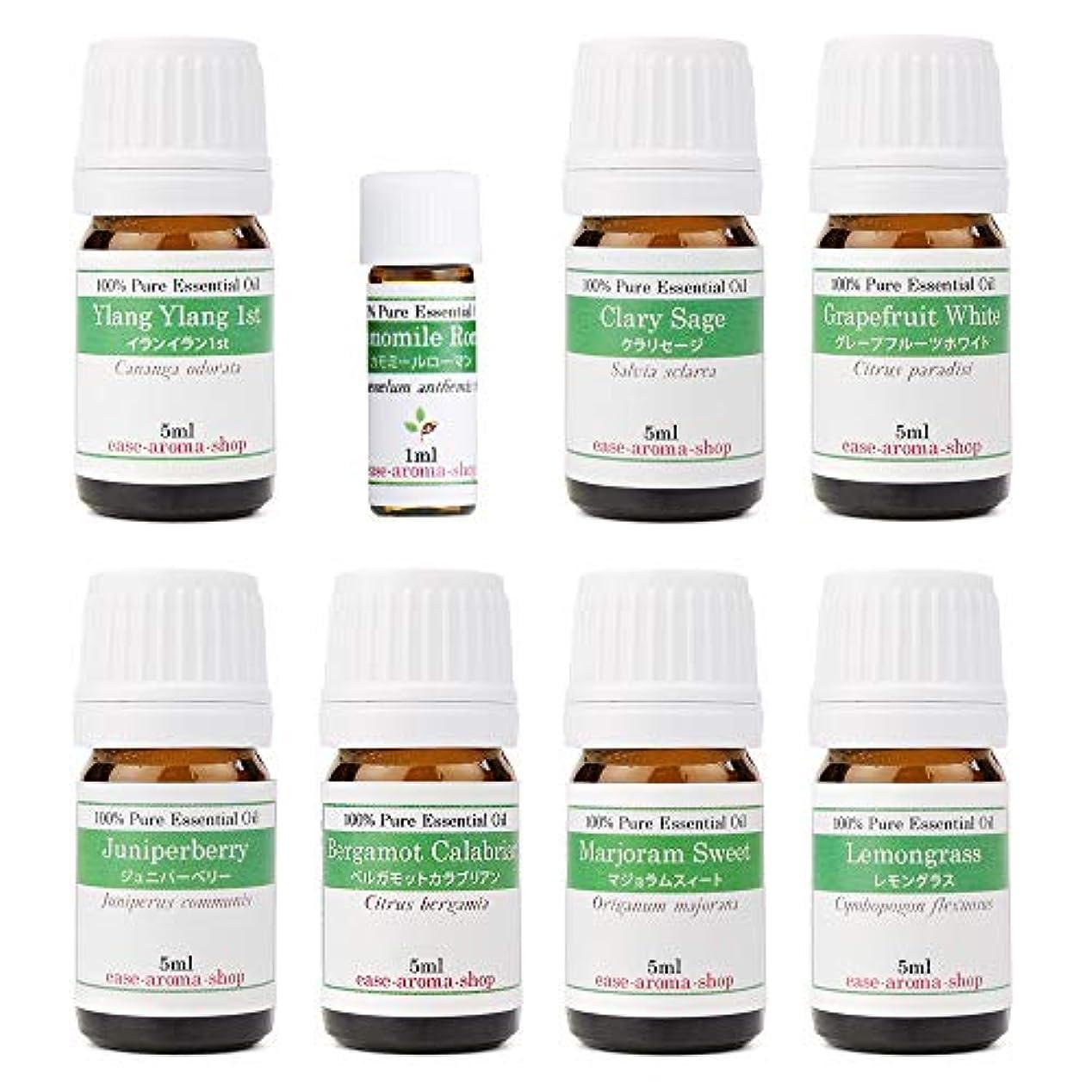 顕微鏡ブローハードウェア【2019年改訂版】ease AEAJアロマテラピー検定香りテスト対象精油セット 揃えておきたい基本の精油 1級 8本セット各5ml