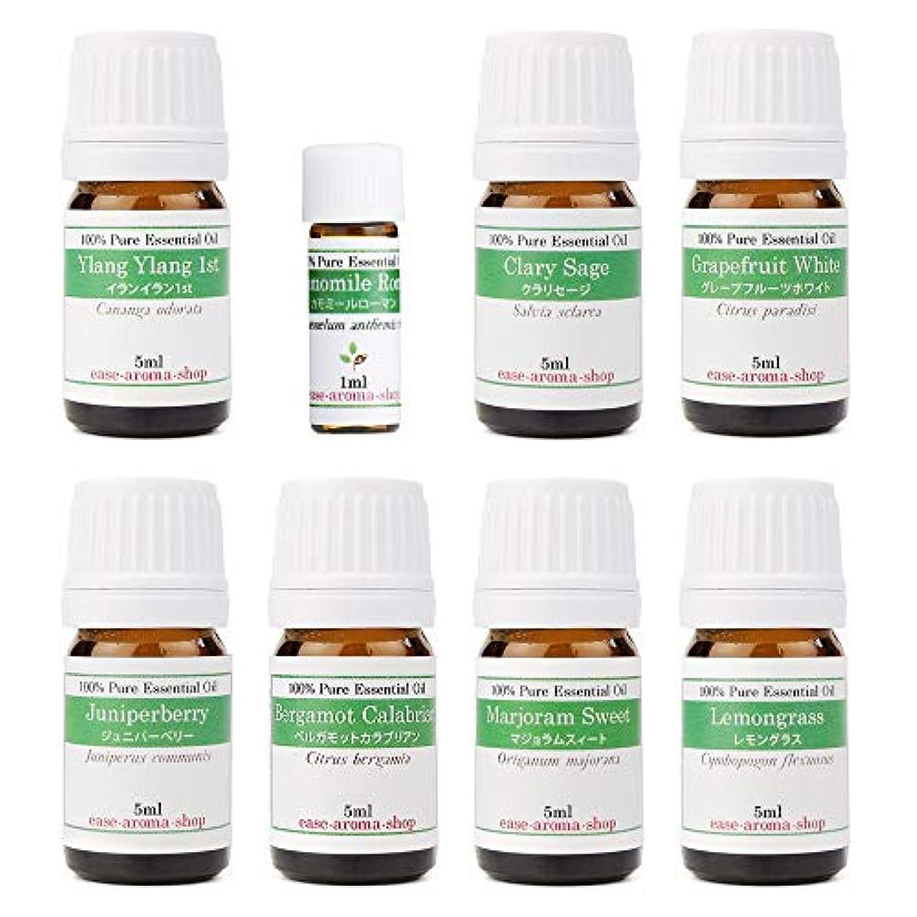 砂縁ここに【2019年改訂版】ease AEAJアロマテラピー検定香りテスト対象精油セット 揃えておきたい基本の精油 1級 8本セット各5ml