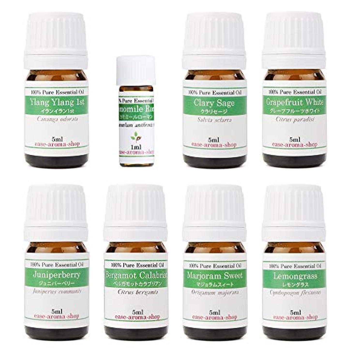 盲信竜巻もっと【2019年改訂版】ease AEAJアロマテラピー検定香りテスト対象精油セット 揃えておきたい基本の精油 1級 8本セット各5ml