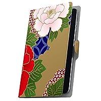 タブレット 手帳型 タブレットケース タブレットカバー カバー レザー ケース 手帳タイプ フリップ ダイアリー 二つ折り 革 和風 和柄 花 005107 Arc 7 rakuten 楽天 Kobo コボ Arc7 arc7-005107-tb