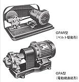荏原製作所 GPA型 灯油用歯車ポンプ (15GPAR5.2【50Hz】ベルト掛形)