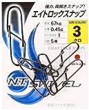 NTスイベル(N.T.SWIVEL) エイトロックスナップ クロ #3