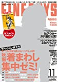 FINEBOYS (ファインボーイズ) 2013年 11月号 [雑誌]