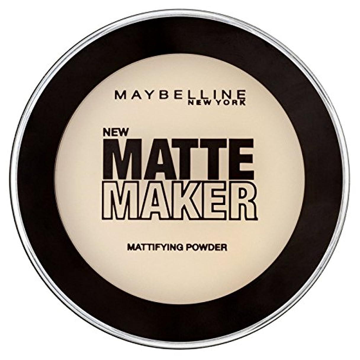 危険にさらされている征服対抗メイベリンパウダーマットメーカー、アイボリー10 16グラム x4 - Maybelline Powder Matte Maker, Ivory 10 16g (Pack of 4) [並行輸入品]