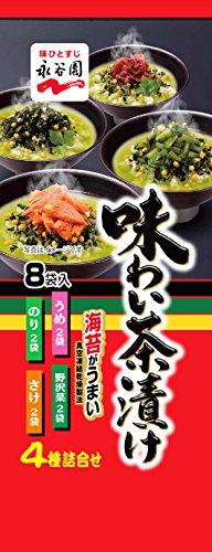 永谷園 味わい茶漬け 8袋入