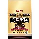 UCC ゴールドスペシャル スペシャルブレンド SAP 400g