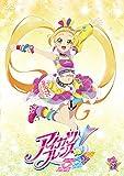 アイカツフレンズ! 5[DVD]