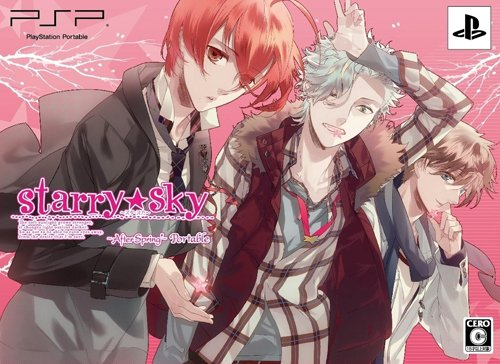 Starry☆Sky~After Spring~Portable (限定版)/