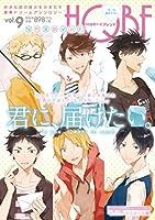 HQボーイフレンドなれそめVer. (F-Book Selection)