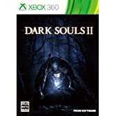 DARK SOULS II (通常版) 特典 特製マップ&オリジナルサウンドトラック+【Amazon.co.jp限定】特典 「咎人の杖」&「咎人のレザーシールド」 武器セット利用コード付 - Xbox360