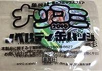 ナツコミ 2016 ワンピース 缶バッジ レイリー