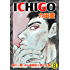 ICHIGO(8)