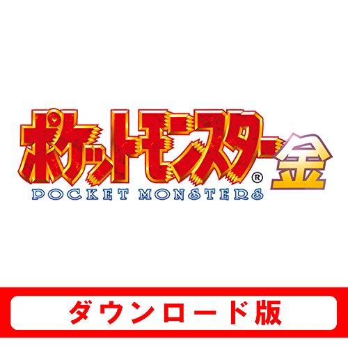 ポケットモンスター 金 【Amazon.co.jp&マイニンテンドー ギフト限定】「『ポケットモンスター 金・銀』 人物 のテーマ」のダウンロード番号配信|オンラインコード版