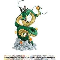 "Banpresto Shenron [フルカラー] : ~ 5.9"" Dragonball Z X Creator X Creator Statue Figurine + 1公式Dragonballバンドル(38074)"