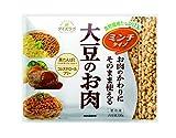 マルコメ ダイズラボ 冷凍大豆のお肉(大豆ミート)ミンチ 200g×5