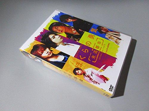 ぼくらの勇気 未満都市 DVD-BOX (5枚組) 【音声/字幕】日本語音声 [並行輸入品]