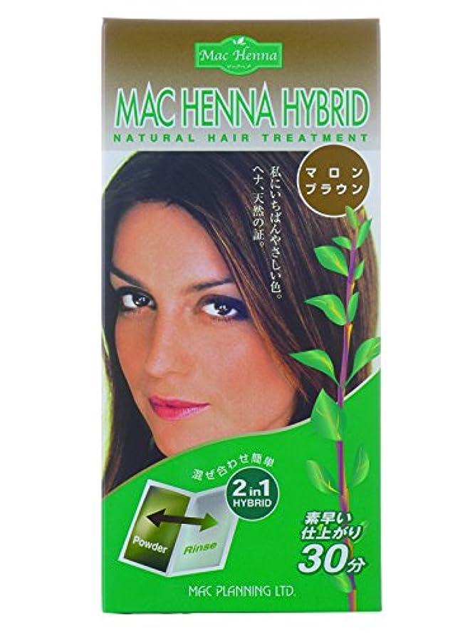 フロンティア周術期適切なマックヘナ ハイブリッド マロンブラウン 230g (パウダー50g+リンス165ml)