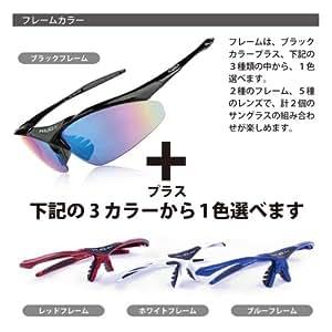 [crau]スポーツサングラス0091 最強フルセット /フレーム2色+レンズ5枚付き 偏光サングラス含む (ブラック+ホワイトフレーム)