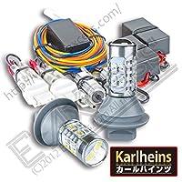 """《Karlheins カールハインツ》 ウィンカーをポジションに!""""ハイパー デュアル カラー (カラー チェンジ) フロント ウィンカー用 LED バルブ S25 (アンバー/超ホワイト)"""" !"""