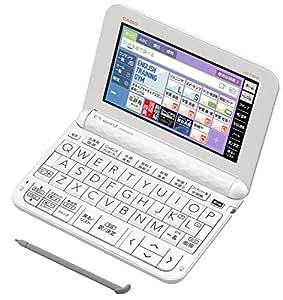 【Amazon.co.jp限定】 カシオ 電子辞書 エクスワード 高校生モデル XD-Z4805WE ホワイト コンテンツ209