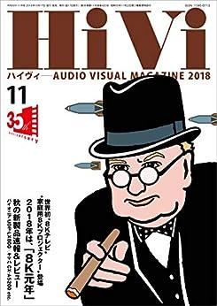 HiVi (ハイヴィ) 2018年11月, manga, download, free