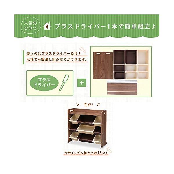アイリスオーヤマ おもちゃ箱 天板付き ブラウ...の紹介画像6